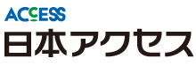 日本アクセスコーポレートサイト